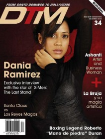 DaniaRamirez