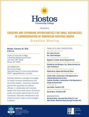 Hostos event 2-29-16